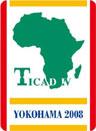 TICADⅣ Logo